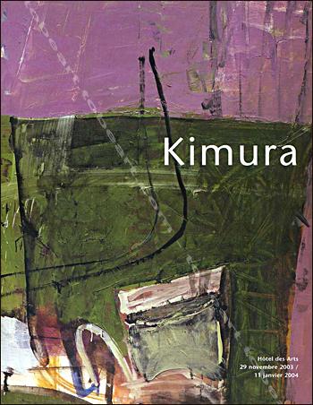 tshuta kimura toulon hotel des arts 2003 librairie tobeart. Black Bedroom Furniture Sets. Home Design Ideas
