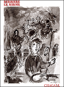 Marc chagall derriere le miroir n 225 paris maeght for Marc chagall derriere le miroir