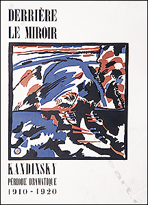 Derriere le miroir n 77 78 wassily kandinsky paris for Maeght derriere le miroir